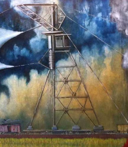 There is No There mural: close-up